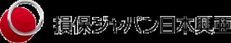 損保ジャパン日本興和